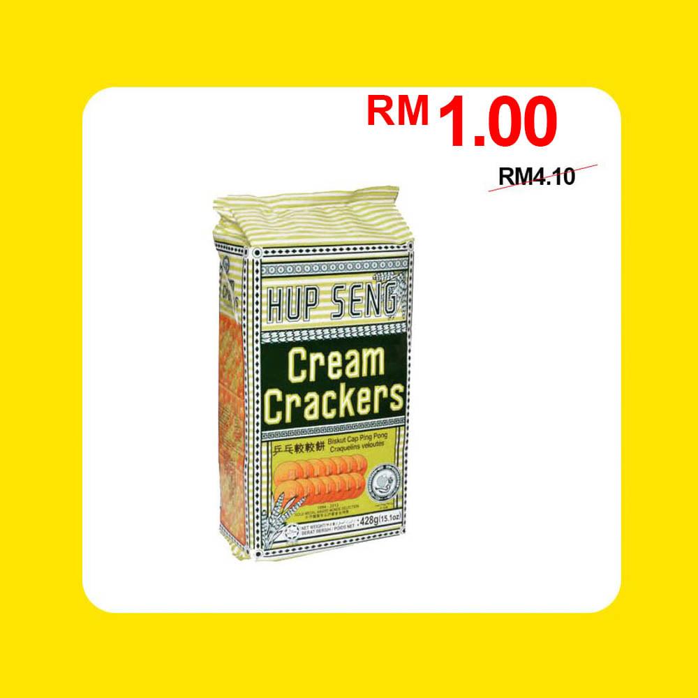 hupseng RM1