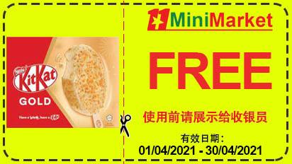 free kit kat gold ice cream
