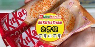 free kit kat ice cream